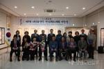 의암 류인석 전국휘호대회 시상식 개최