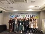 한국관광공사 강원지사,SNS기자단 발대식 개최