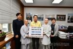 강원도노인복지관협회 산불피해 성금전달