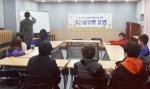 양구 군장병 지역아동교육 재능기부