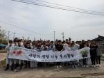 동해 청소년수련관 동아리연합회 연탄 전달