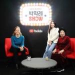 박막례 할머니, 유튜브 CEO까지 만났다