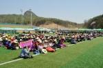 공근면민체육대회