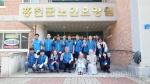 홍천국토관리사무소 요양원 방문 봉사활동 전개