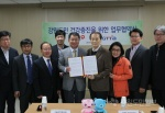 건보서울강원본부-강원도탁구협회 업무협약