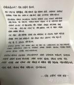 강릉소방서,몰려드는 감사편지와 선물에 답장