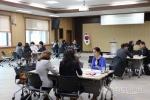 영월교육지원청,4개 시·군 연합 학습공동체 진행