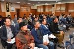 정선군 도시재생 전략계획 수립 공청회