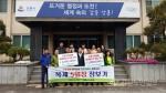 강릉 초당동 주민들,옥계 성금 전달 및 장보기