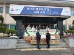 강릉시 소상공인연합회,옥계산불 성금 및 성품 전달