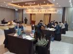 도,중기중앙회 대형유통업체 구매상담회 개최
