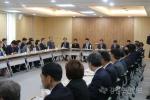 삼척교육청 주요업무추진협의회