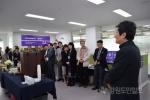 평창남북평화영화제 사무국 개소, 8월 영화제 본격 준비
