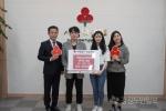 한림성심대 총학생회, 산불피해 지원금 전달