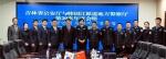 전국유일 보이스피싱 전담 수사팀 국제적 '소탕 작전'