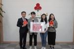 한림성심대 총학생회 산불피해 성금 기탁