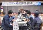 국민권익위원회 25일 삼척시청서 이동신문고 운영