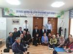 영월군 등 무료 한방진료 봉사활동