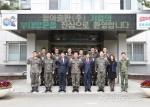 육군 8군단 동아출판 업무협약