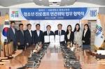 평창군,서울대 평생교육원 청소년 진로캠프 위탁 업무협약