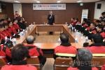 김재현 산림청장 산불피해지역 방문