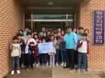 국민건강보험공단 평창영월지사 아동센터 물품전달