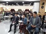 원주시 문화도시사업 설명회
