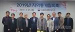 강원통계지청 지역통계협의회 개최
