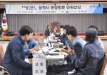 국민권익위 삼척 이동신문고