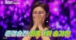 '미스트롯' 송가인 1위로 결승행…시청률 '프리즈너'도 제쳐