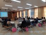속초시설관리공단 청소년사업설명회