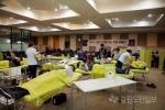 강원랜드 헌혈 캠페인
