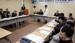 강원도전교협의회, 향교 전통의식 보존과 교육활성화 방안 협의