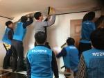 화천 상서면 지역사회보장협 봉사활동