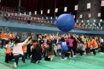 홍천군 어린이집연합회 명랑운동회