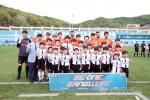 강원FC 홍천군의 날 행사