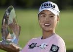 이민지, LPGA 투어 LA오픈 우승