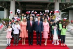 어린이들과 한-칠레 대통령