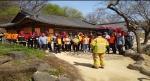 철원소방서 전통사찰 화재예방 교육