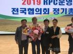 횡성쌀 어사진미, 팔도농협쌀 대표브랜드 평가 전국 2위