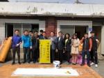 정선군시설관리공단, 마중물 봉사단 재능기부