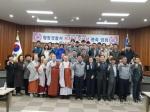원행스님 평창경찰서 부처님오신날 봉축법회