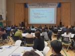 태백 학교폭력대책자치위원 연수