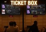 '어벤져스:엔드게임', 개봉 8일째 800만 돌파