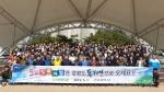 강원농협 '강원도 동해안으로 오세요' 캠페인