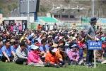 철원 갈말읍민 한마음대회 개최