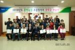 문막농협 조합원 자녀 장학금 전달