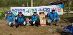 한국열관리시공협회 정선지회 나홀로 노인 지원