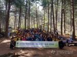 산림교육전문가 숲교육 경영대회