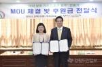 원주시-초록우산 어린이재단 강원지부 업무협약